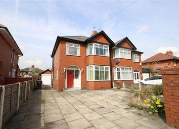Thumbnail 3 bedroom semi-detached house to rent in Liverpool Road, Penwortham, Preston