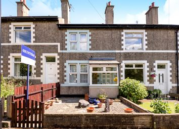 Thumbnail 2 bed terraced house for sale in West End Terrace, Guiseley, Leeds