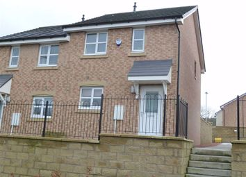 Thumbnail 2 bed semi-detached house for sale in Heggie Place, Bo'ness