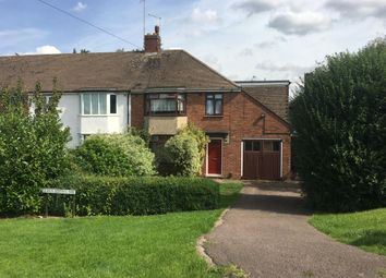 Thumbnail Room to rent in Queen Ediths Way, Cherry Hinton, Cambridge