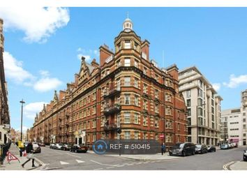 Thumbnail Room to rent in Clarence Gate Gardens, London