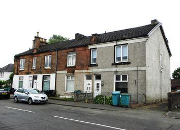 Thumbnail 2 bed flat for sale in Crossgates, Bellshill, Lanarkshire