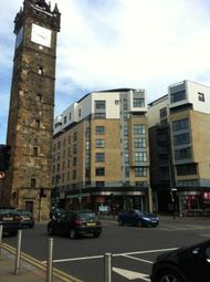 Thumbnail Parking/garage to rent in Car Park, Merchant Building, Glasgow
