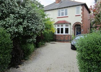 Thumbnail 2 bedroom semi-detached house to rent in Rushy Lane, Sandiacre, Nottingham