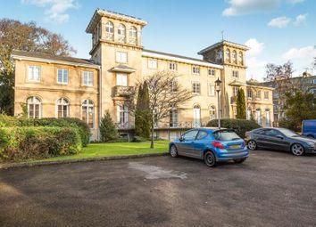 Thumbnail 1 bed flat for sale in Lansdown Court, Malvern Road, Cheltenham, Gloucestershire