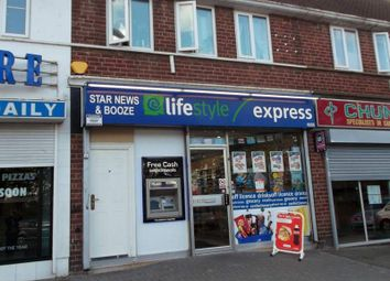 Thumbnail Retail premises for sale in Chester Road, Erdington, Birmingham