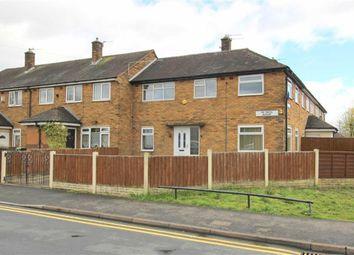 Thumbnail 3 bedroom terraced house to rent in Fir Trees Avenue, Ribbleton, Preston