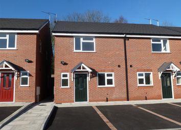 Thumbnail 3 bed semi-detached house to rent in Doublet Close, Pyebridge, Alfreton
