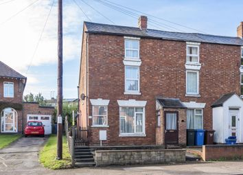 3 bed end terrace house for sale in Warwick Road, Banbury OX16