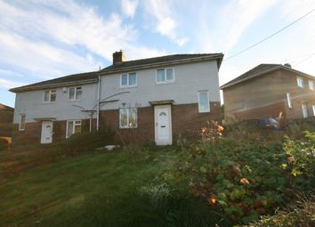 Thumbnail 2 bedroom terraced house to rent in Castle Road, Prudhoe
