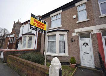 Thumbnail 3 bedroom semi-detached house to rent in Urmson Road, Wallasey, Merseyside