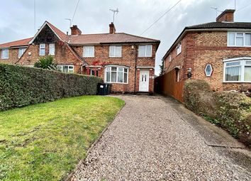 Thumbnail 3 bed end terrace house for sale in Henbury Road, Acocks Green, Birmingham