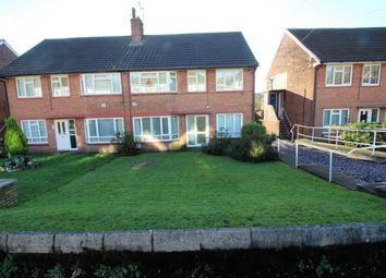 Thumbnail 2 bed flat to rent in Ebenezer Drive, Rogerstone, Newport