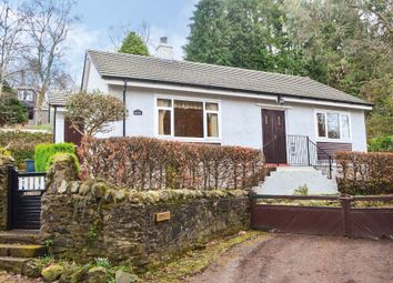 Thumbnail 3 bed detached bungalow for sale in Station Road, Shandon, Argyll
