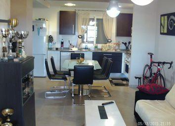 Thumbnail 2 bed apartment for sale in Torre El Obispo, Purias, Murcia, Spain