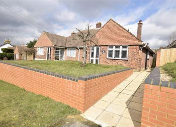 Thumbnail 2 bedroom semi-detached bungalow for sale in Worlds End Lane, Orpington, Kent