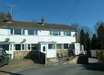 Thumbnail 2 bed flat to rent in Ashton Court, Newmillerdam, Wakefield