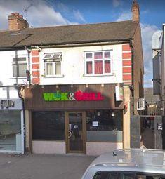 Thumbnail Retail premises to let in 434 High Road, Leyton, Leyton, London