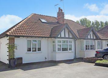 Thumbnail Room to rent in Sevenoaks Way, Orpington