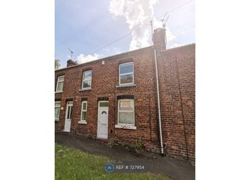 Thumbnail 3 bed terraced house to rent in Mill Lane, Rotherham