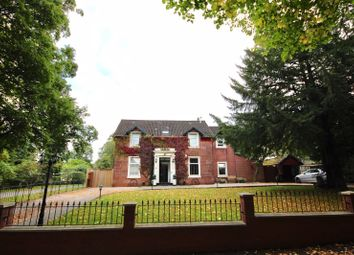 Thumbnail 6 bed property for sale in Oakbank, Balloch, Alexandria