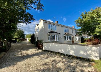 Thumbnail 5 bed detached house for sale in Bath Road, Eastington