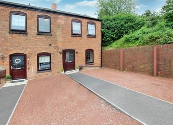 Thumbnail 2 bed end terrace house for sale in Bromsgrove Road, Redditch