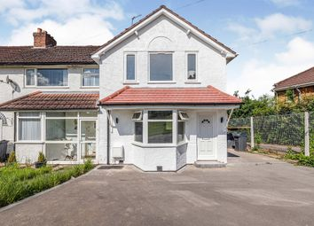 Thumbnail 3 bed end terrace house for sale in Cotford Road, Kings Heath, Birmingham