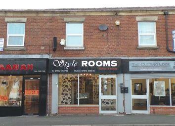 Thumbnail Property to rent in Ribbleton Lane, Preston