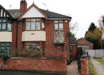 3 bed semi-detached house for sale in Nursery Hollow, Ilkeston DE7