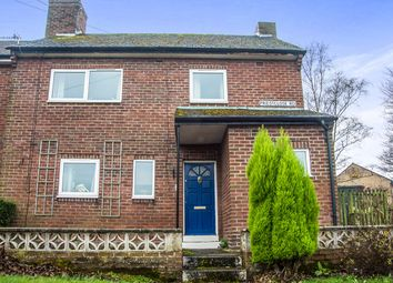 Thumbnail 3 bed terraced house for sale in Priestclose Road, Prudhoe