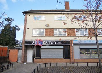 Thumbnail Retail premises to let in Harris Avenue, Rumney, Cardiff