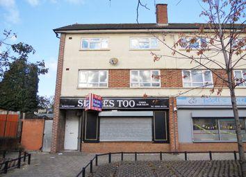 Thumbnail Retail premises to let in Harris Avenue, Rumney, Cardiff