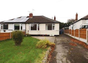 Thumbnail 2 bed bungalow for sale in Allt Goch, St.Asaph, Denbighshire