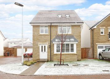 Thumbnail 5 bed detached house for sale in 17 Whitehouse Avenue, Gorebridge