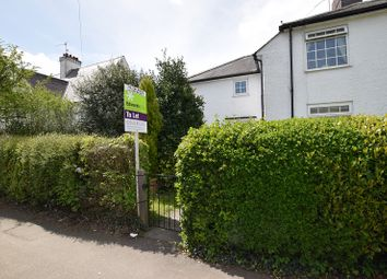Thumbnail 1 bed maisonette to rent in Heol Y Deri, Rhiwbina, Cardiff.