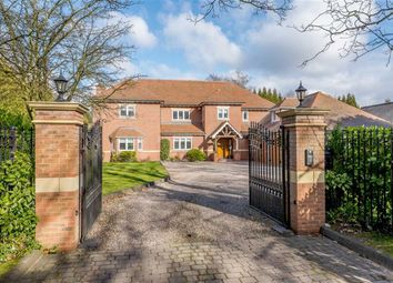 Thumbnail 6 bed detached house for sale in Endwood Drive, Little Aston, Sutton Coldfield