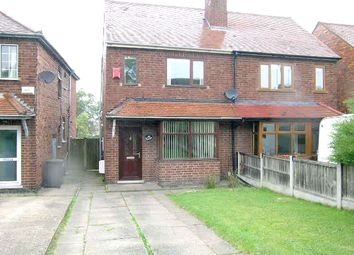Thumbnail 2 bed semi-detached house to rent in Tamworth Road, Amington, Tamworth, Staffordshire