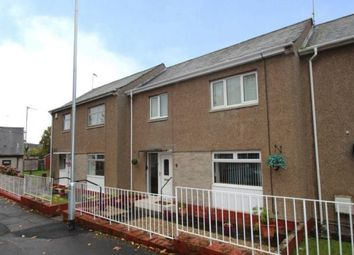 Thumbnail 3 bed end terrace house for sale in St. Valery Drive, Stirling, Stirlingshire