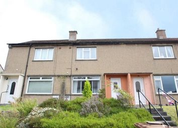 2 bed terraced house for sale in Queens Gardens, East Calder, Livingston, West Lothian EH53
