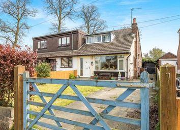 3 bed semi-detached house for sale in Heaton Close, Walton-Le-Dale, Preston, Lancashire PR5