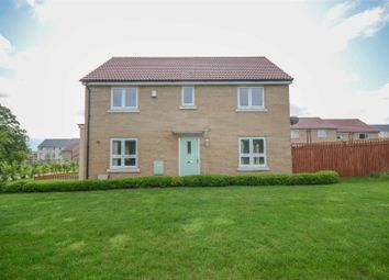 Thumbnail 4 bed detached house for sale in Gentian Close, Lyde Green, Bristol