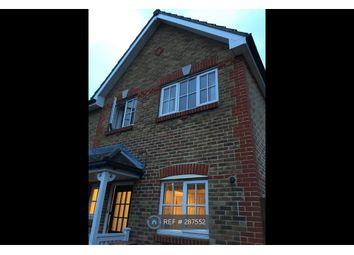 Thumbnail 3 bed end terrace house to rent in Greenacre Place, Hackbridge, Wallington