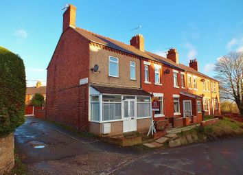 Thumbnail 2 bedroom end terrace house for sale in Oakdale, Ponciau, Wrexham