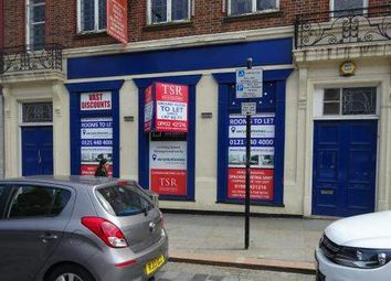 Thumbnail Retail premises to let in Dudley, West Midlands