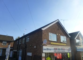 Thumbnail 1 bed flat to rent in Flat 2, Station Road, Glenfield, Leicester.