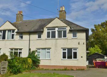 Thumbnail Semi-detached house for sale in Stockerston Lane, Great Easton, Market Harborough