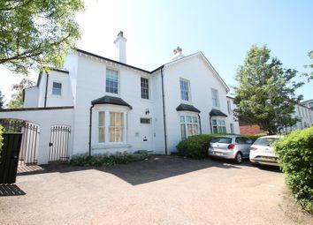 Thumbnail 1 bed flat to rent in Saco House, Hagley Road, Edgbaston