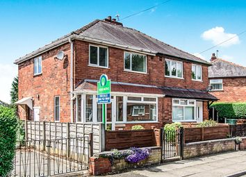Thumbnail 3 bed semi-detached house for sale in Windermere Drive, Bury