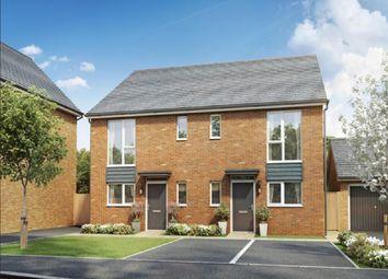 3 bed semi-detached house for sale in Apple Tree Close, Norton Fitzwarren, Taunton TA2